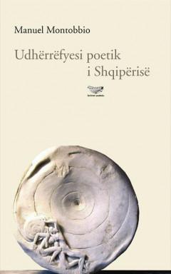 Udhërrëfyesi poetik i Shqipërisë
